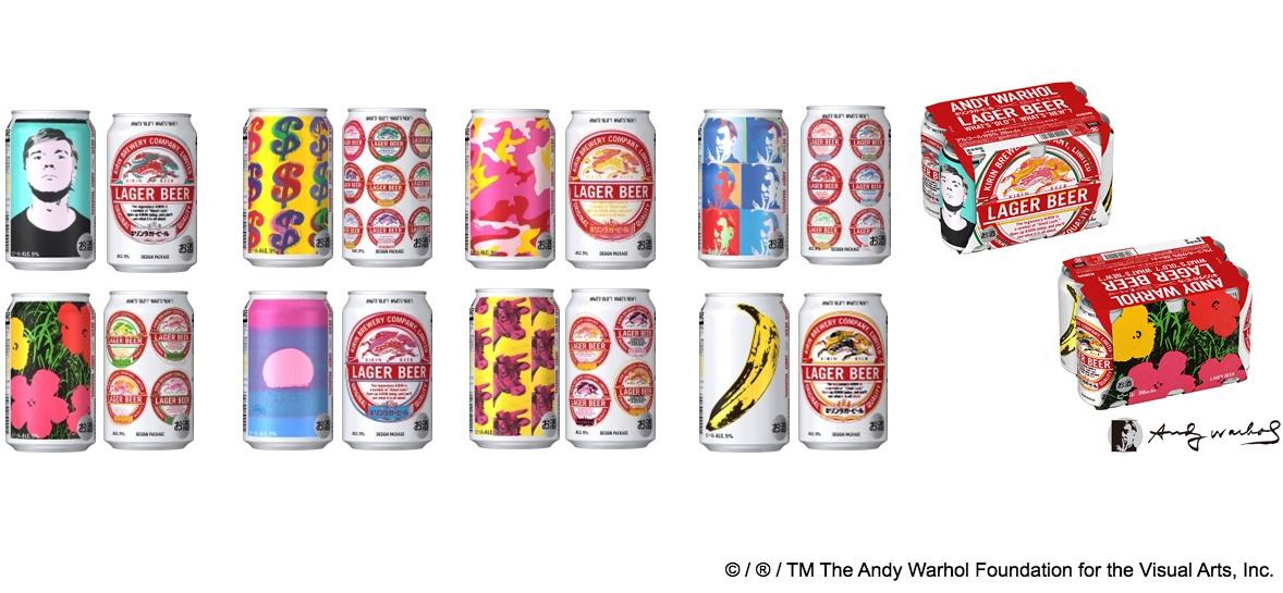 """技術と人を軸に、""""知りたい""""を深掘りするメディア  アンディ・ウォーホルの作品がキリンラガービールの缶デザインに 全8種を限定販売"""