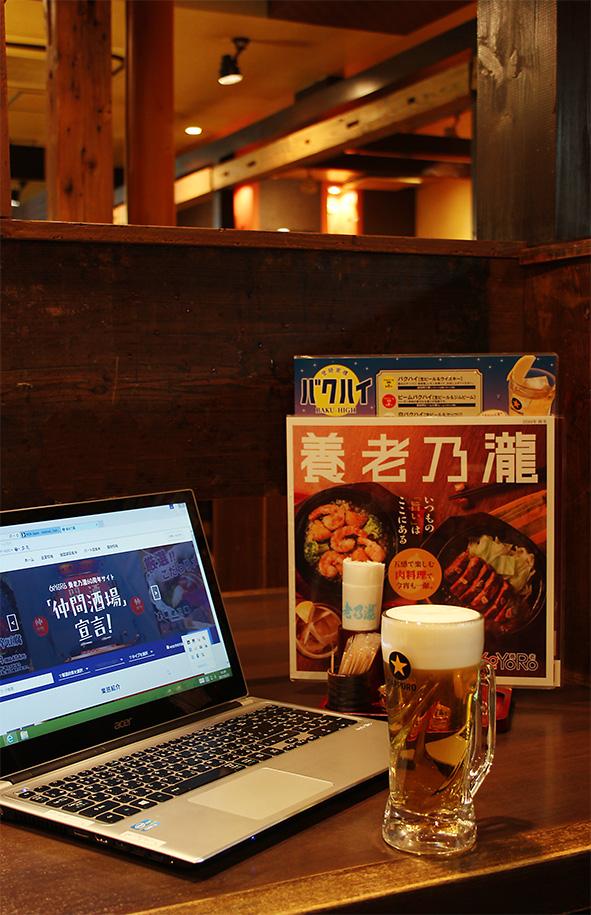 特別賞はビール50杯無料券 居酒屋を便利にするハッカソン、養老乃瀧で開催の画像
