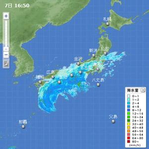 西宮 天気 雨雲 レーダー 西宮市の天気 - Yahoo!天気・災害