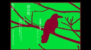小沢 健二 ツアー