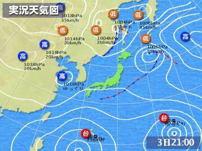 飯塚 天気 気象庁
