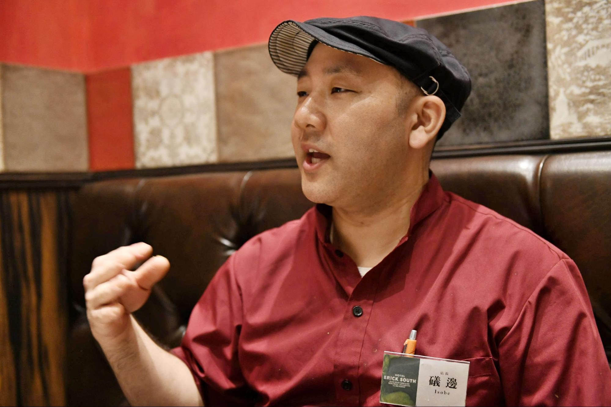 エリックサウス 東京ガーデンテラス店の磯邊店長。好きなカレーはバターチキンカレー