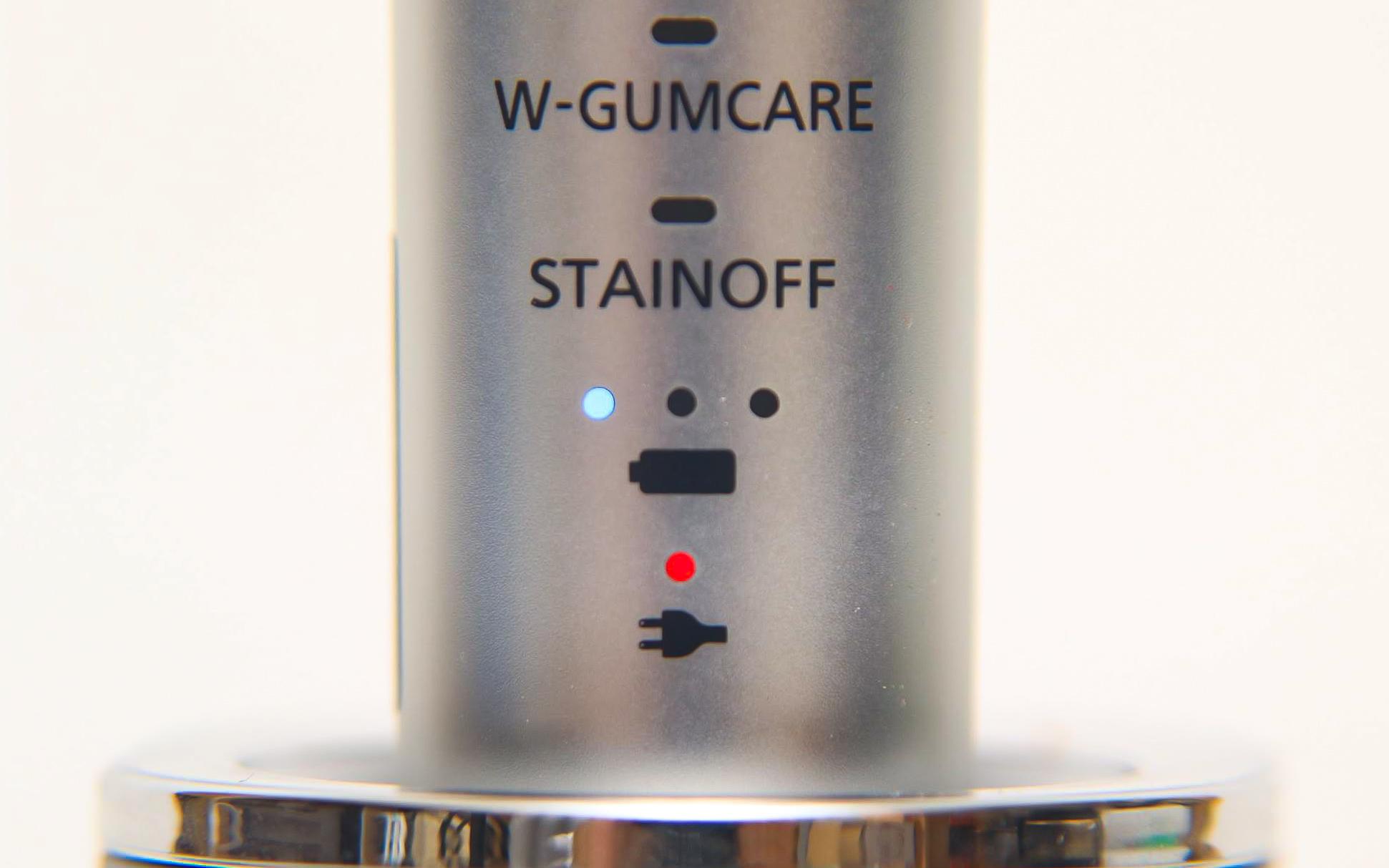 バッテリー残量は3つのLEDで表示される