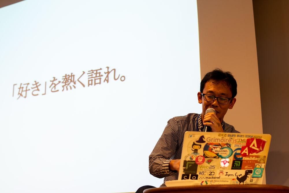 読書サークル「読書するエンジニアの会」の主催者 白石俊平さん