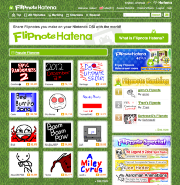 f:id:hatenapr:20100112164249p:image:w200:right