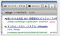 [100826bookmark_safari_ext]