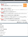 [100903bookmark_for_iPad]