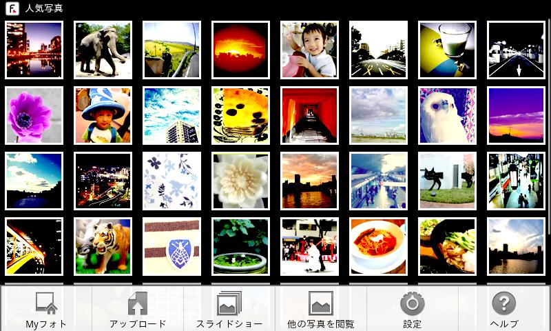 f:id:hatenapr:20101125162816p:image:w300
