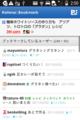 [110204bookmark_android_app]ブックマークコメント