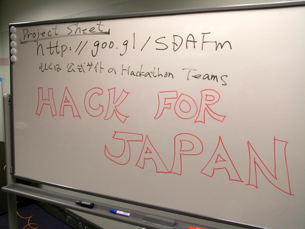 [hack4jp]