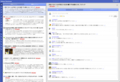 [110516chrome_webapp]公式 Chrome ウェブアプリ