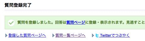 20100218115301