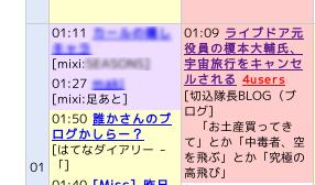 http://f.hatena.ne.jp/images/fotolife/h/hatenarss/20060822/20060822115610.png