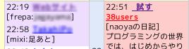 http://f.hatena.ne.jp/images/fotolife/h/hatenarss/20060822/20060822120113.png