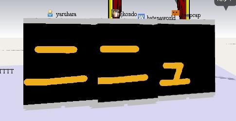 f:id:hatenaworld:20080123233222j:image