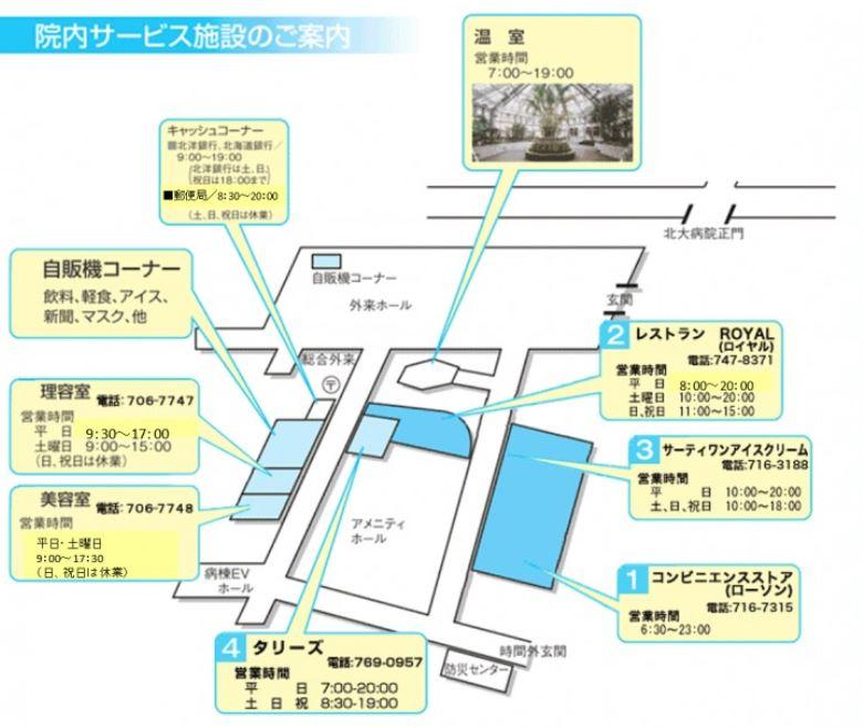 f:id:hateoji68:20200112195800j:plain