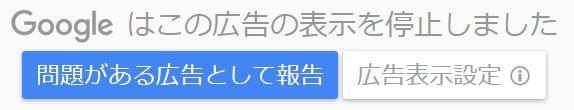 f:id:hateoji68:20200209112346j:plain