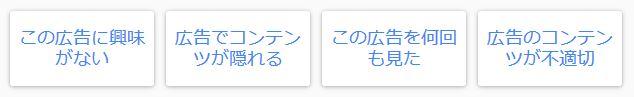 f:id:hateoji68:20200209112427j:plain