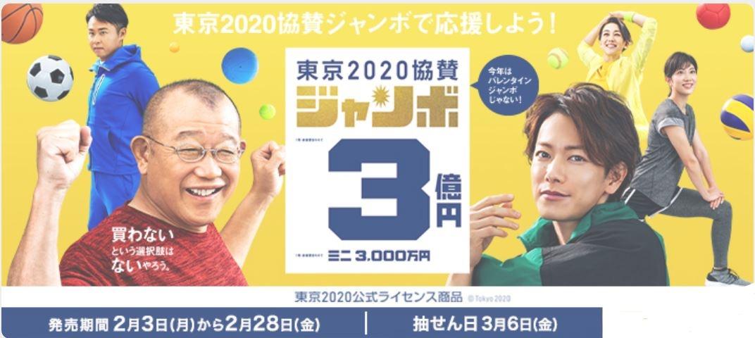 f:id:hateoji68:20200213114952j:plain