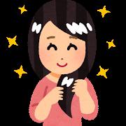 f:id:hatepiyo9:20170604144856p:plain