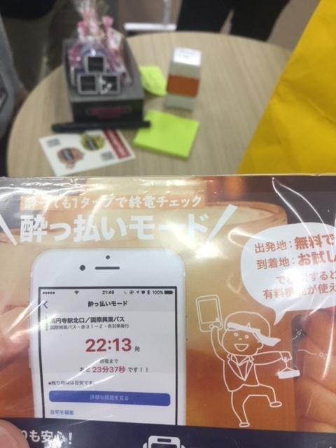 f:id:haterakukakomi:20180226104040j:plain