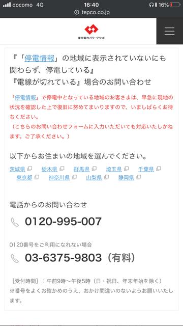 f:id:hatesatecomin:20200314215200p:plain