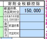 f:id:hatesatekite:20180225112008p:plain