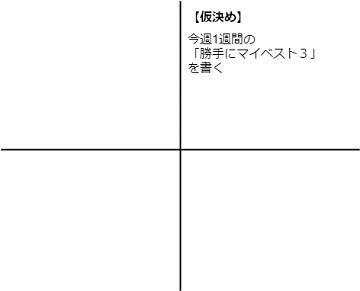f:id:hateyamakun:20210711115236j:plain