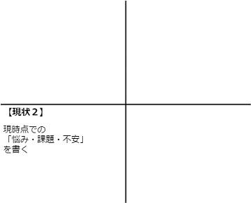 f:id:hateyamakun:20210711115312j:plain