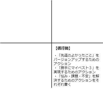f:id:hateyamakun:20210711115345j:plain
