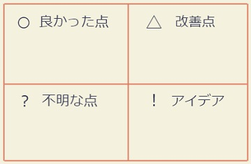 f:id:hateyamakun:20210723163438j:plain