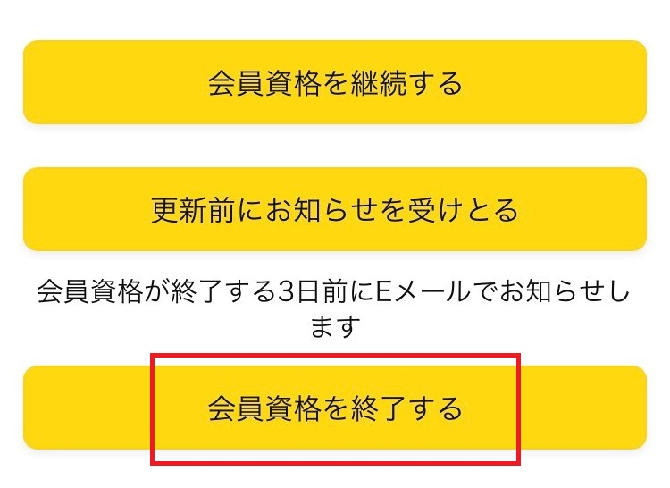 f:id:hateyamakun:20210826121004j:plain