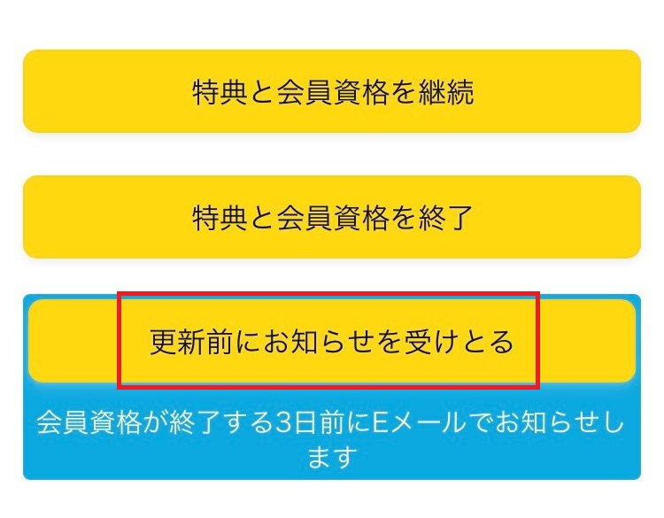 f:id:hateyamakun:20210826121101j:plain