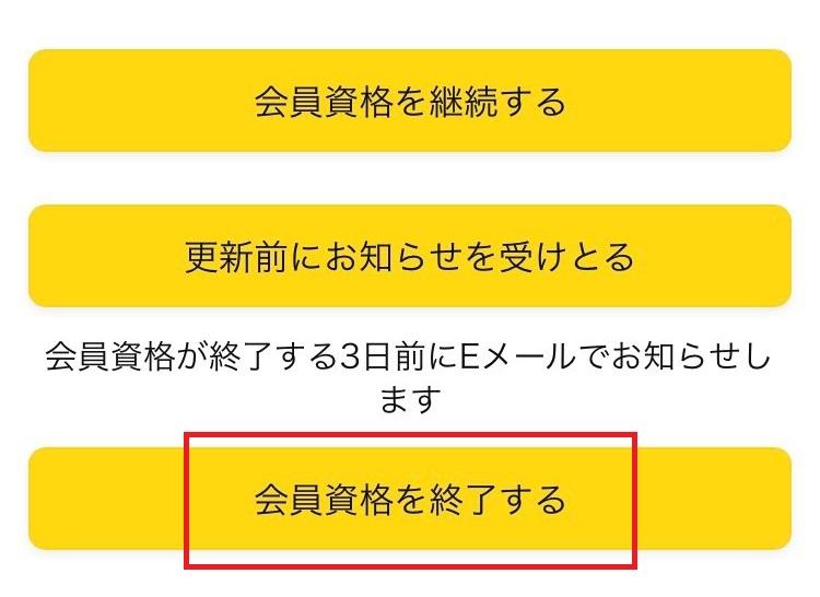 f:id:hateyamakun:20210930213652j:plain