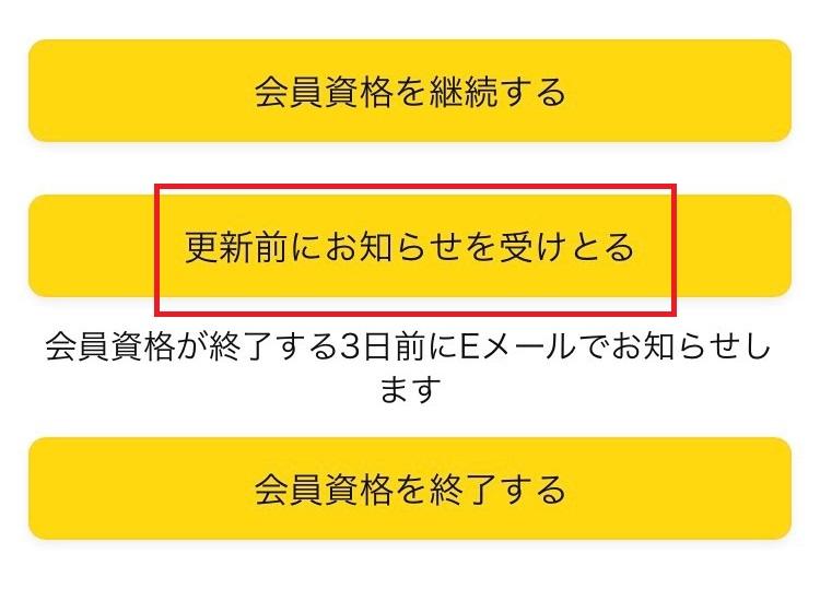 f:id:hateyamakun:20211001185454j:plain