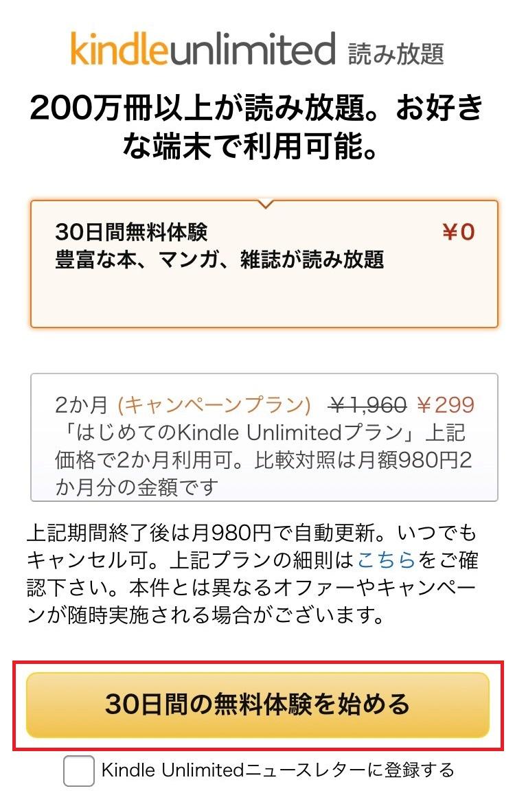f:id:hateyamakun:20211002181606j:plain