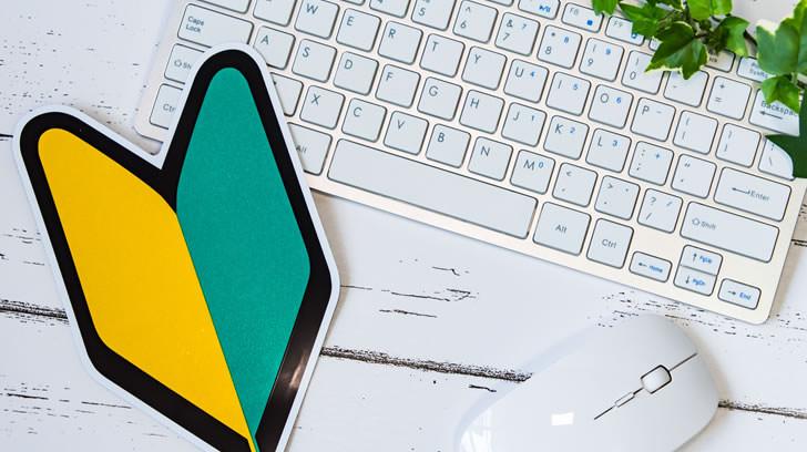 Webデザイナー未経験の人が選ぶ転職サイト