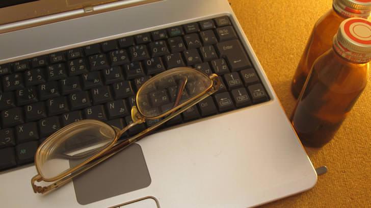 Webデザイナーの労働環境はどうなってるの?
