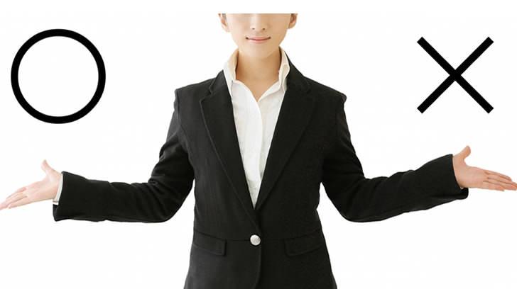 おすすめの転職エージェントを比較