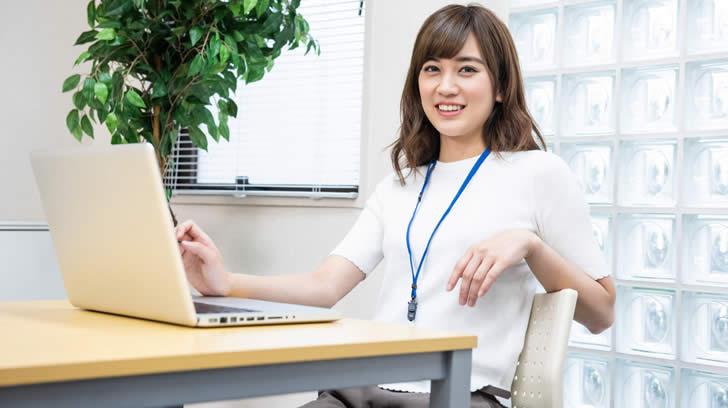 女性でもwebデザイナーで働くことができる