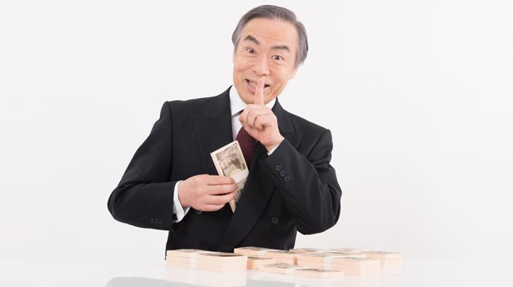 【仕事・転職 体験談】社長が失踪!会社の金を持ち逃げして私たちを見捨てた!!