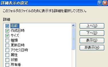 f:id:hathi:20101026104313j:image