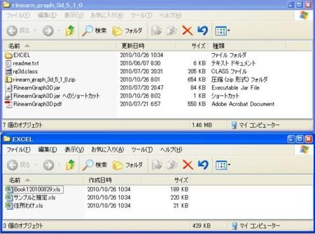 f:id:hathi:20101026104314j:image
