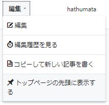 f:id:hathumata:20190412104109p:plain