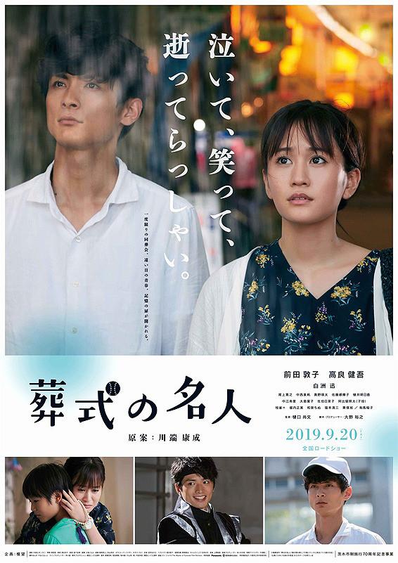 04月03日、有馬稲子(2020) - ぴくちゃあ通信