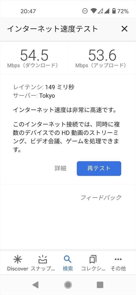 f:id:hatikinkun:20210211152115j:plain