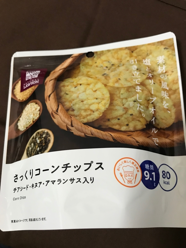 f:id:hatiwarekousuke:20180609213008j:plain