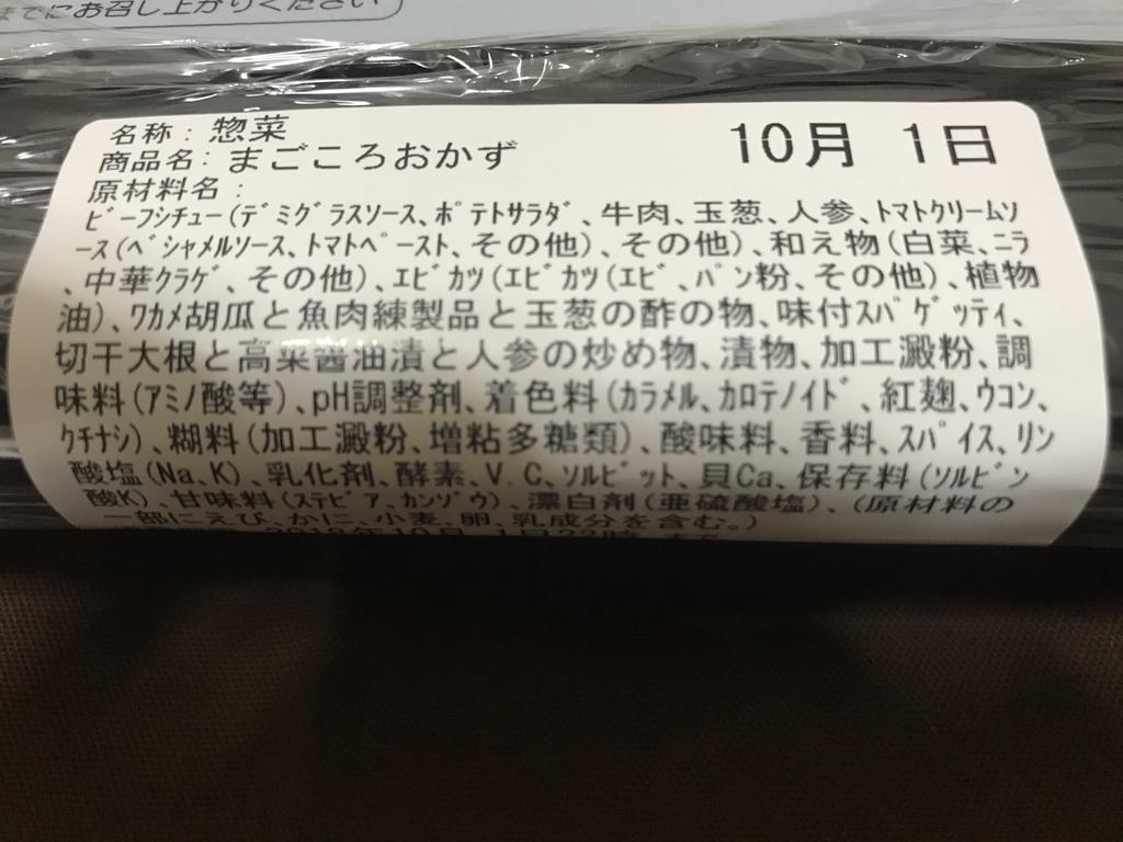 f:id:hatiwarekousuke:20181001183710j:plain
