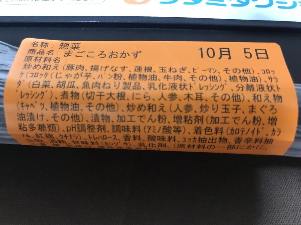 f:id:hatiwarekousuke:20181005195708j:plain