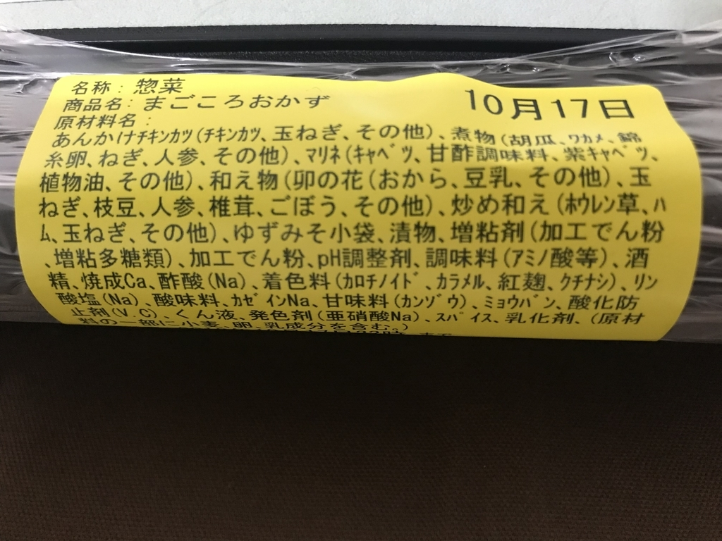 f:id:hatiwarekousuke:20181017175125j:plain